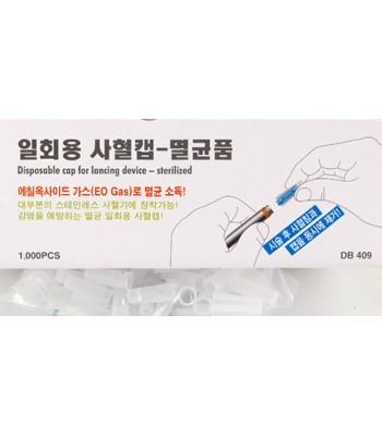 Lancet Pen - Tip - (100 Pcs.) (DongBang)