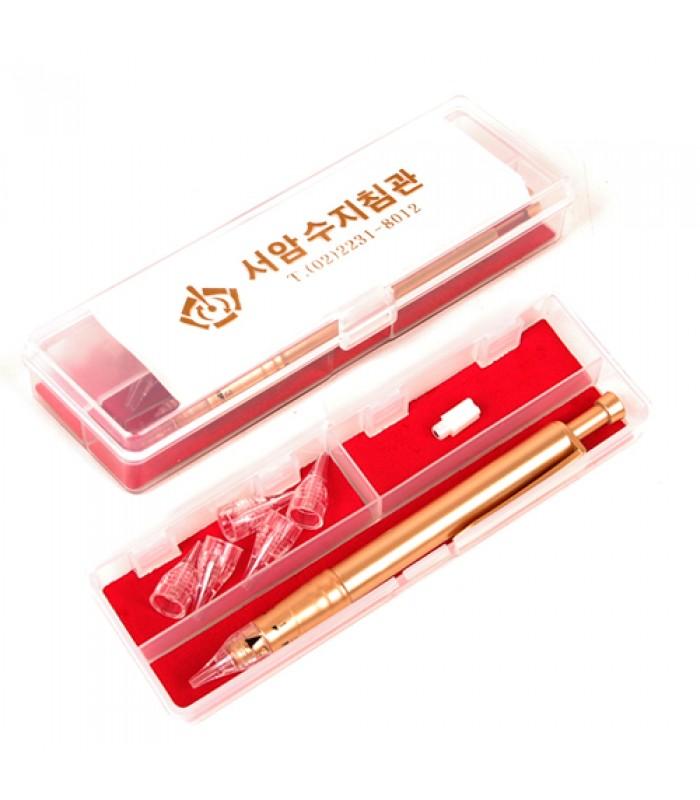 Needle Injector (SeoAm)