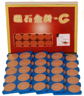 Press needle - Magnets 650 Gauss (Gold plate) - 40 Pcs.